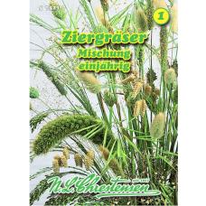 Ornamental grasses, mix