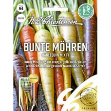 Carrot 'Harlequin Mix' F1, NEW! PREMIUM